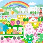 札幌市の代表的な建物や動植物など